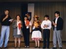1996 - Erster Besuch einer Delegation aus Chupaca